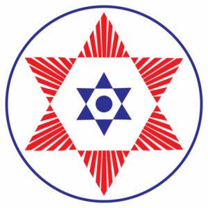 Unique Industrial Logo